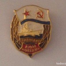 Militaria: INSIGNIA ALFILER BARCO RUSIA COMUNISTA. Lote 94728550