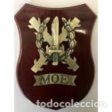 Militaria: PRECIOSA METOPA DEL MANDO DE OPERACIONES ESPECIALES MOE DE CAOBA Y METAL DE 20,5 X 29 CMTS DE ALTO. Lote 162526149
