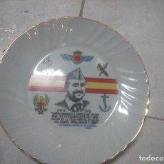 Militaria: PLATO DECORATIVO AGRADECIMIENTO DE FRANCO A LOS EJERCITOS. Lote 114052451