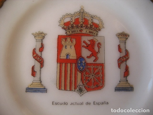 Militaria: PLATITO PORCELANA ESCUDOS MILITARES. ESCUDO ACTUAL DE ESPAÑA - Foto 2 - 51505632