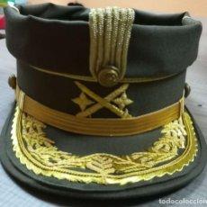 Militaria: TERESIANA GENERAL DE DIVISIÓN DE LA LEGIÓN, MILLAN ASTRAY. Lote 114590771