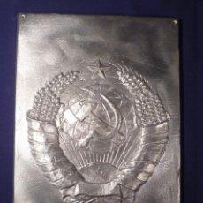 Militaria: PLACA METÁLICA CON ESCUDO DE LA UNIÓN SOVIÉTICA - URSS - RUSIA. Lote 116850195
