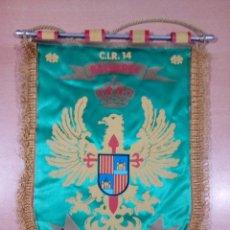 Militaria: BANDERIN CIR 14 BALEARES - JURA DE BANDERA F. FREIXA 1982 - . Lote 117253759