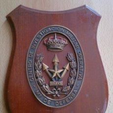 Militaria: METOPA CENTRO DE INVESTIGACIÓN MILITAR OPERATIVA DE DEFENSA. Lote 118175679