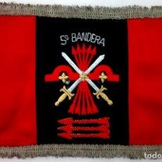 Militaria: BANDERA,CENTURIA BARCELONA,GUARDIA DEL GENERAL FRANCO AÑOS 50,FALANGE CATALUÑA,GUERRA CIVIL ESPAÑOLA. Lote 189365358
