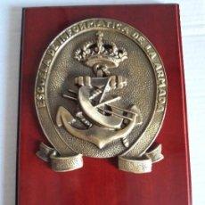 Militaria: METOPA NAVAL. ESCUELA DE INFORMATICA DE LA ARMADA. . Lote 124155191