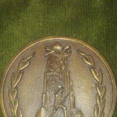Militaria: PRECIOSA MEDALLA DE BRONCE.MEMORIA DEL CUERPO DE CARABINEROS.1985. Lote 126208571