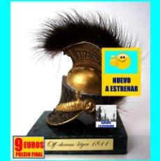Militaria: CASCO MILITAR DEL PRADO OFF - CHEVAU - LEGER 1811 - DRAGONES CABALLERÍA LIGERA FRANCESA - NUEVO. Lote 127741411