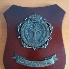 Militaria: METOPA PORTAAVIONES PRÍNCIPE DE ASTURIAS - ARMADA EJÉRCITO MAR. Lote 128966102