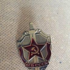 Militaria: REPLICA MEDALLA O CONDECORACIÓN DE LA UNIÓN SOVIÉTICA KGB. Lote 132300951