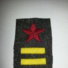 Militaria: PARCHE DEL EJÉRCITO POPULAR O REPUBLICANO. REPRO. TENIENTE CORONEL. Lote 132458054