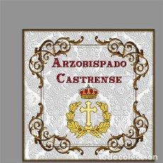 Militaria: AZULEJO 20X20 CON EMBLEMA DEL ARZOBISPADO CASTRENSE. Lote 132728854