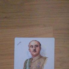 Militaria: ALFOMBRILLA RATÓN FRANCO. Lote 137531290