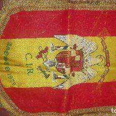 Militaria: BANDERÍN JURA DE BANDERA CIR 1. 1979. Lote 139017762