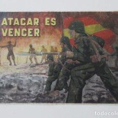 Militaria: ATACAR ES VENCER, CARTEL GRAN FORMATO. Lote 140752078