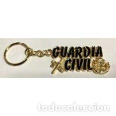 Militaria: ESTUPENDO LLAVERO DE LA GUARDIA CIVIL. Lote 146352054
