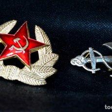 Militaria: INSIGNIAS PARA GORRA DE UNIFORME EX SOVIÉTICO. Lote 148197734