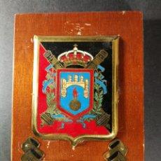 Militaria - Extraordinaria Métopa Militar Parque de Artilleria de Burgos - 149310518