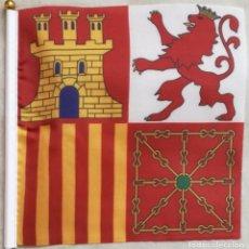 Militaria: BANDERÍN BANDERA DE PROA. TORROTITO. CASTILLA, LEÓN, ARAGÓN Y NAVARRA. ESPAÑA. DESDE 1945. Lote 263103685
