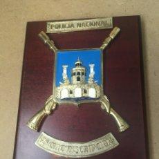 Militaria: METOPA POLICÍA NACIONAL, 2ª CIRCUNSCRIPCIÓN (SEVILLA). Lote 157716222