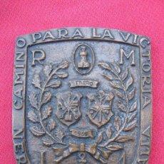 Militaria: METOPA REGIMIENTO MIXTO DE INGENIEROS Nº 1. RMING 1. CAMPAMENTO, MADRID.. Lote 159900158