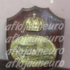 Militaria: ANTIGUA Y RARA METOPA EN BRONCE Y MADERA. MARINA ESPAÑOLA BUQUE TEIDE. Lote 160949558