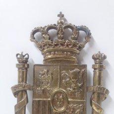Militaria: ESCUDO DE ESPAÑA . REALIZADO EN METAL . MEDIDA DE FRENTE 21 CM ALTURA 28 CM . Lote 165777766