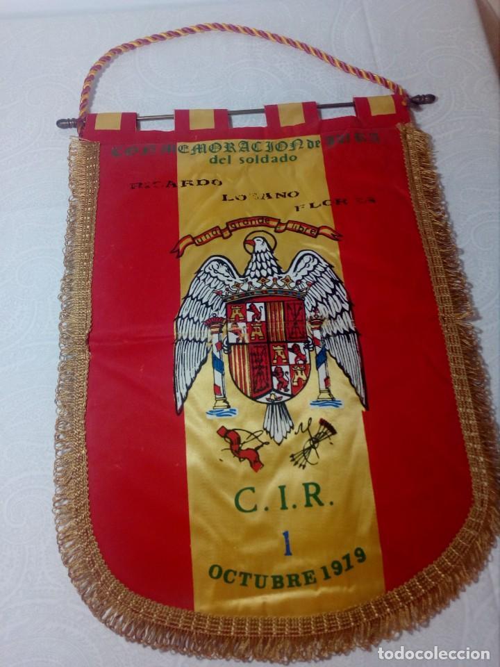 ANTIGUO BANDERÍN MILITAR AÑO 1979 CIR 1 (JURA DE BANDERA DE SOLDADO) (Militar - Reproducciones, Réplicas y Objetos Decorativos)
