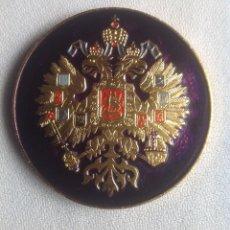 Militaria: INSIGNIA ESCUDO AGUILA BICÉFALA RUSIA. Lote 168466056