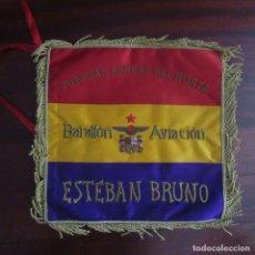 Militaria: BANDERIN TELA GUERRA CIVIL REPUBLICA REPRO AVIACION. Lote 168546636