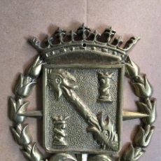 Militaria: MEDALLA O BRONCE DE METOPA DEL ESTANDARTE DE FRANCISCO FRANCO. Lote 169595765