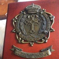 Militaria: PRECIOSA METOPA PORTAAVIONES PRINCIPE DE ASTURIAS. Lote 172337580