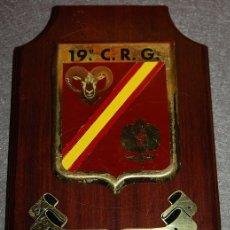 Militaria: METOPA POLICIA NACIONAL CGR COMPAÑIA GENERAL DE RESERVA Nº 19 GRANADA. Lote 172692073