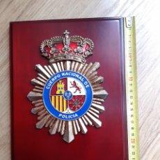 Militaria: METOPA - CUERPO NACIONAL DE POLICIA - POLICIA. Lote 174389037