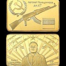 Militaria: LINGOTE ORO 24 KT. CONMEMORATIVA DEL HK-47 Y MIKHAIL KALASHNIKOV. Lote 178688898