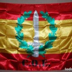 Militaria: BANDERA DE ESPAÑA COE COMPAÑIA DE OPERACIONES ESPECIALES. Lote 180196266