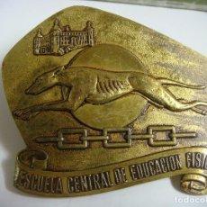 Militaria: PLACA METALICA DE ESCUELA CENTRAL DE EDUCACION FISICA. Lote 181149198