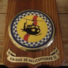 Militaria: METOPA UNIDAD DE HELICOPTEROS II, 14X20 CMS. Lote 182143536