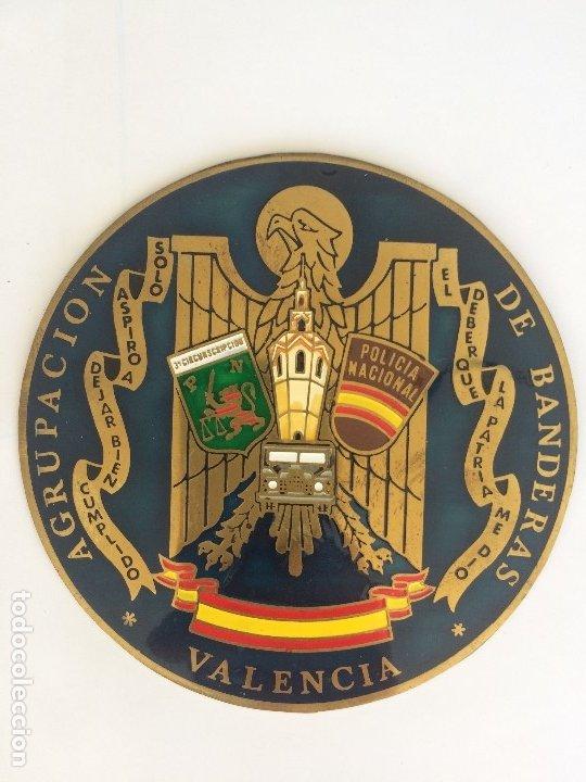 GRAN PLACA DE LA POLICIA AÑOS 80 AGRUPACIÓN DE BANDERAS 3ª CIRCUNSCRIPCION - POLICIA NACIONAL (Militar - Reproducciones, Réplicas y Objetos Decorativos)