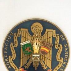 Militaria: GRAN PLACA DE LA POLICIA AÑOS 80 AGRUPACIÓN DE BANDERAS 3ª CIRCUNSCRIPCION - POLICIA NACIONAL. Lote 182290071