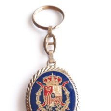 Militaria: LLAVERO - REYES EMERITOS ESPAÑA - DON JUAN CARLOS Y DOÑA SOFIA - ESCUDO CASA REAL. Lote 182597972