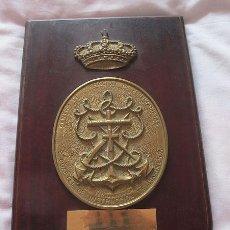 Militaria: METOPA ANTIGUA BRONCE CIM CENTRO DE ESPECIALISTAS ARMADA SAN FERNANDO. Lote 185013496