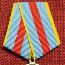 Militaria: URSS - CCCP- UNIÓN SOVIÉTICA – MEDALLA POR LA LIBERACIÓN DE VARSOVIA. Lote 187087541