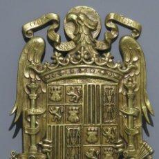 Militaria: GRAN ESCUDO AGUILA DE SAN JUAN DE BRONCE. GRANDE. AÑOS 50. Lote 190027581