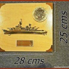 Militaria: 211..METOPA SILUETA P 76 INFANTA ELENA....MEDIDAS 28 X 25 CMS.....PESO 1,450KGS. Lote 194288451