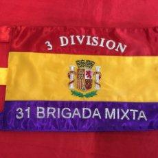 Militaria: BANDERÍN REPÚBLICA ESPAÑOLA. 3 DIVISIÓN 31 BRIGADA MIXTA. Lote 194921977