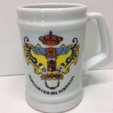 Militaria: JARRA MILITAR PABELLÓN DEL SUBOFICIAL 12X12CM. Lote 202832781