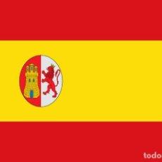 Militaria: BANDERA PRIMERA REPÚBLICA ESPAÑOLA. 1873-1874. ESPAÑA. Lote 288720353