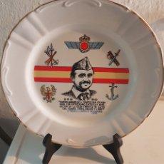 Militaria: INCREIBLE PLATO GUARDIA CIVIL FRANCO. Lote 206550283