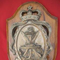 Militaria: METOPA DEL PATRULLERO P 306 DE LA MARINA DE MARRUECOS CLASE LAZAGA DE CONSTRUCCIÓN ESPAÑOLA.. Lote 206824483